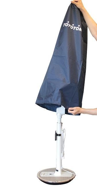 扇風機カバー1