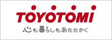 トヨトミオフィシャルサイト